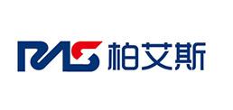 北京柏艾斯科技有限公司